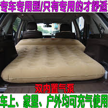 Twin Inflatable Bed by Usd 307 67 Enclave In Car Angkewei Pu Carriage Car Bed Inflatable
