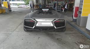 concept lamborghini ankonian lamborghini reventón roadster 16 june 2016 autogespot