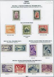 Philippine Republic Sts 1949 Universal Postal Union 75th St Auctions By Corbitt Sts St Auction 155 Kgvi Collection