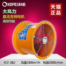 industrial exhaust fan motor china powerful industrial fan motor china powerful industrial fan