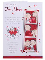 to the one i love birthday card clintons
