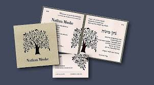 bat mitzvah invitations with hebrew new bar bat mitzvah invites