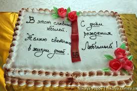 cake 50 years anniversary cake art confectionery nikolya