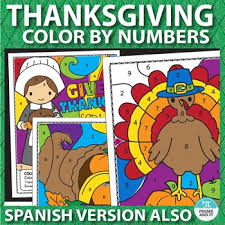 thanksgiving color number spanish prime pi tpt