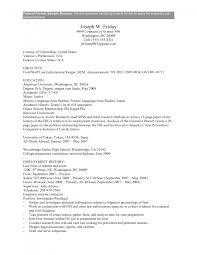 sample employment resume cover letter sample resume for government job sample resume for cover letter federal government job resumes sample httptopresumeinfo federal resume example pdfsample resume for government job