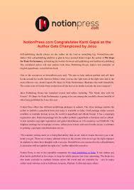 publish house notion press com congratulates kanti gopal as the author gets champio u2026