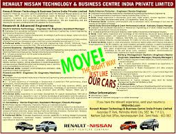 nissan finance india login jobs in renault nissan technology and business centre india pvt