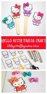 Tirelire Hello Kitty by
