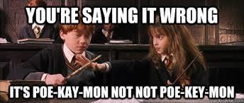 Correct Pronunciation Of Meme - correct pronunciation hermione memes quickmeme