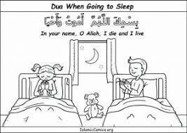 islamic coloring pages u0026 activity sheets u2013 islamic comics
