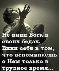 russische sprüche zum nachdenken христианская мудрость в притчах мысли вслух