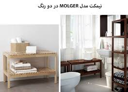 Ikea Molger Bench Most Popular Ikea Products That You May Own Page 8 Of 11