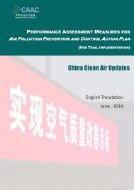 our resource clean air alliance of china