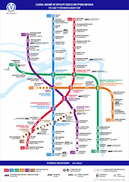 Metro Redline Map Official Site Of St Petersburg Metro