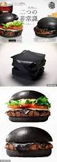 bk halloween whopper battle of black buns burger king vs mcdonald u0027s in japan black