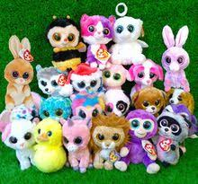 pin ashlee davis beanie boos animals beanie boos animals