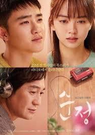 film drama korea pure love pure love movie drama wiki fandom powered by wikia