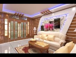 Learn Interior Design Drawing Room Design In Ds Max Bangla P - Learn interior design at home