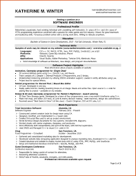 Mechanical Engineer Resume Sample Software Engineer Resume I Am Giving You The Link Of The Website