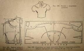 pattern drafting kamakura shobo vintage 1940s blouse pattern draft patterns historical pinterest