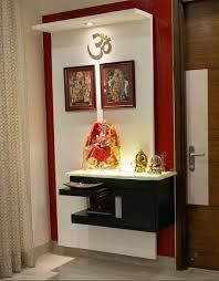 Modern Pooja Room Design Ideas Pooja Room Mandir Designs Pooja Room And Home Interior Design