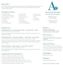 one page resume templates best one page resume template best resume collection