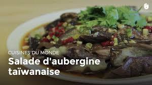 tv5 monde recettes cuisine salade aubergine recettes du monde