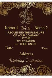 marriage invitation card design best 25 wedding invitation card design ideas on marriage