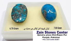 turquoise gemstone zain stones center
