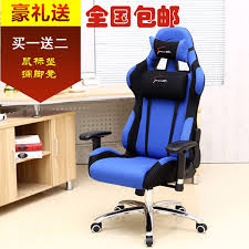 Computer Game Chair Dxracer Fd111 Macarons Computer Gaming Chair Chair Swivel Home