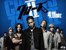 download film genji full movie subtitle indonesia download film crow zero 1 2 full movie with subtitles indonesia