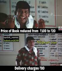 Memes Online - online shopping atrocities tamil memes compilation