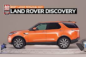 orange land rover discovery large premium suv of the year 2017 land rover discovery new car