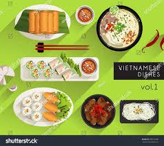 a à z cuisine food illustration cuisine vector illustration เวกเตอร สต