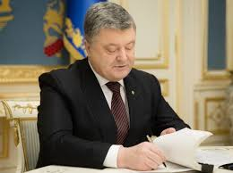 bureau president poroshenko signs decree on appointment state bureau of investigation