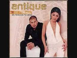 antique u2014 why mellan u2014 listen watch download and discover