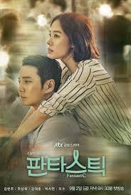 film korea sub indo streaming download movie korea cart indo sub 3d videos using 3d cinema glasses