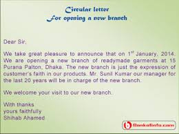 various types of business circular letter sample and format