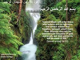 names of rivers of jannah google search my wish pinterest