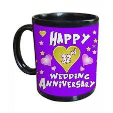 32nd wedding anniversary 32nd wedding anniversary gift printed coffee mug