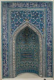 mihrab prayer niche the met