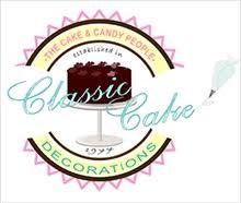 Classic Cake Decorations Classic Cake Decorations In Garden Grove Ca 92845 Citysearch
