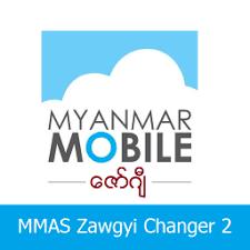 zawgyi one apk mmas zawgyi changer 2 1 0 5 apk for android aptoide