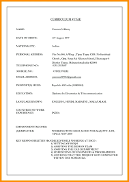 formal resume template resume official resume template