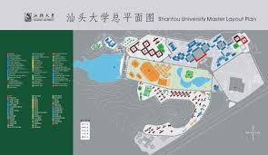 Georgia State University Campus Map by Shantou University China Admissions