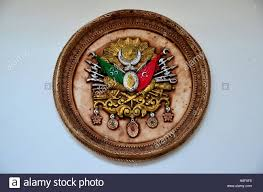 Ottoman Seal Ornate Turkish Ottoman Copper Plate With Seal And Symbols Of