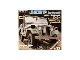 vintage military jeep wing u0026 wheels publications books special museum line 11 u s