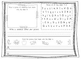 worksheet kindergarten letters wosenly free worksheet
