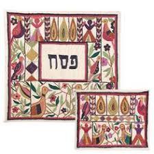 matzah cover and afikomen bag set matzah cover and afikomen cloth sewing projects