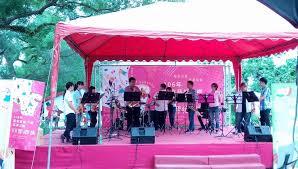 salon 2 canap駸 台東回響樂團 home